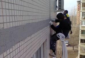Стеновые панели для утепления стен изнутри